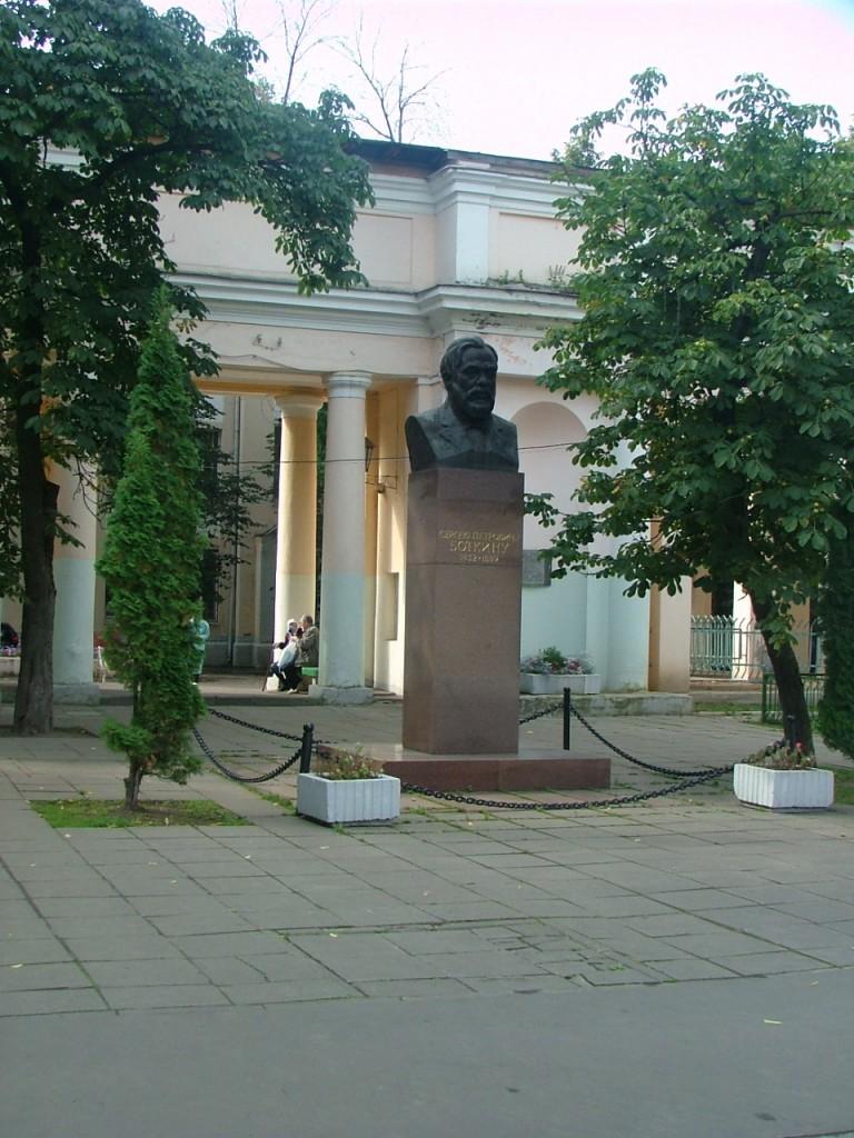 Психиатрические больницы в городе москва
