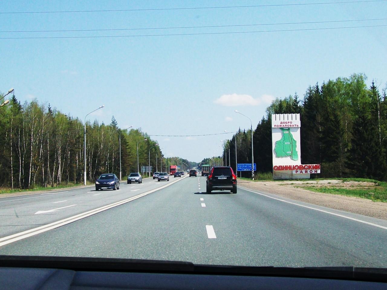 Пробки на минском шоссе 4 фотография