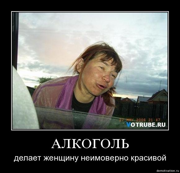 shas-pizdi-dam