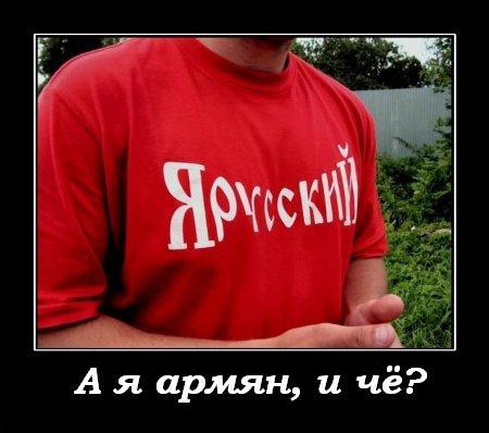 почему русские спят с таддиками отзывы часто