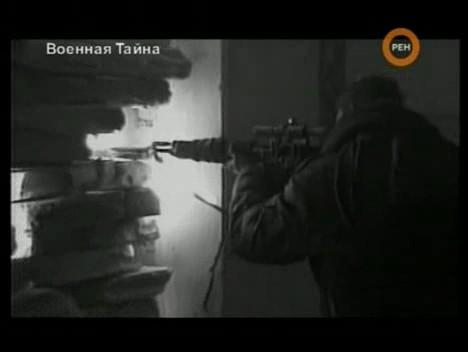 Военная тайна (17.01.2009)
