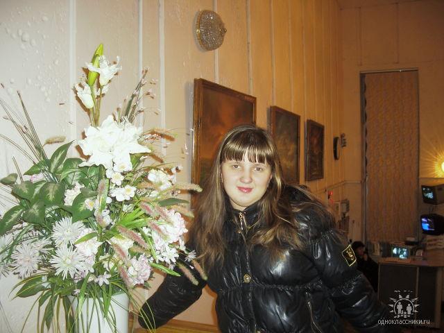 Знакомства С Номерам Владивосток