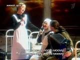 Пелагея и Дарья Мороз, Конь