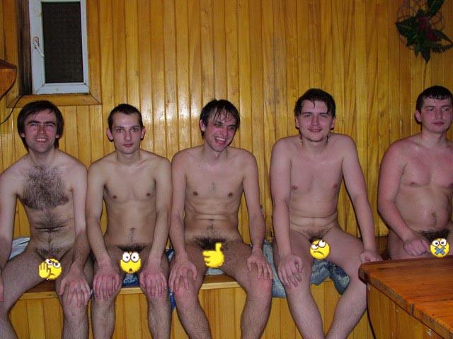 бани москва геи