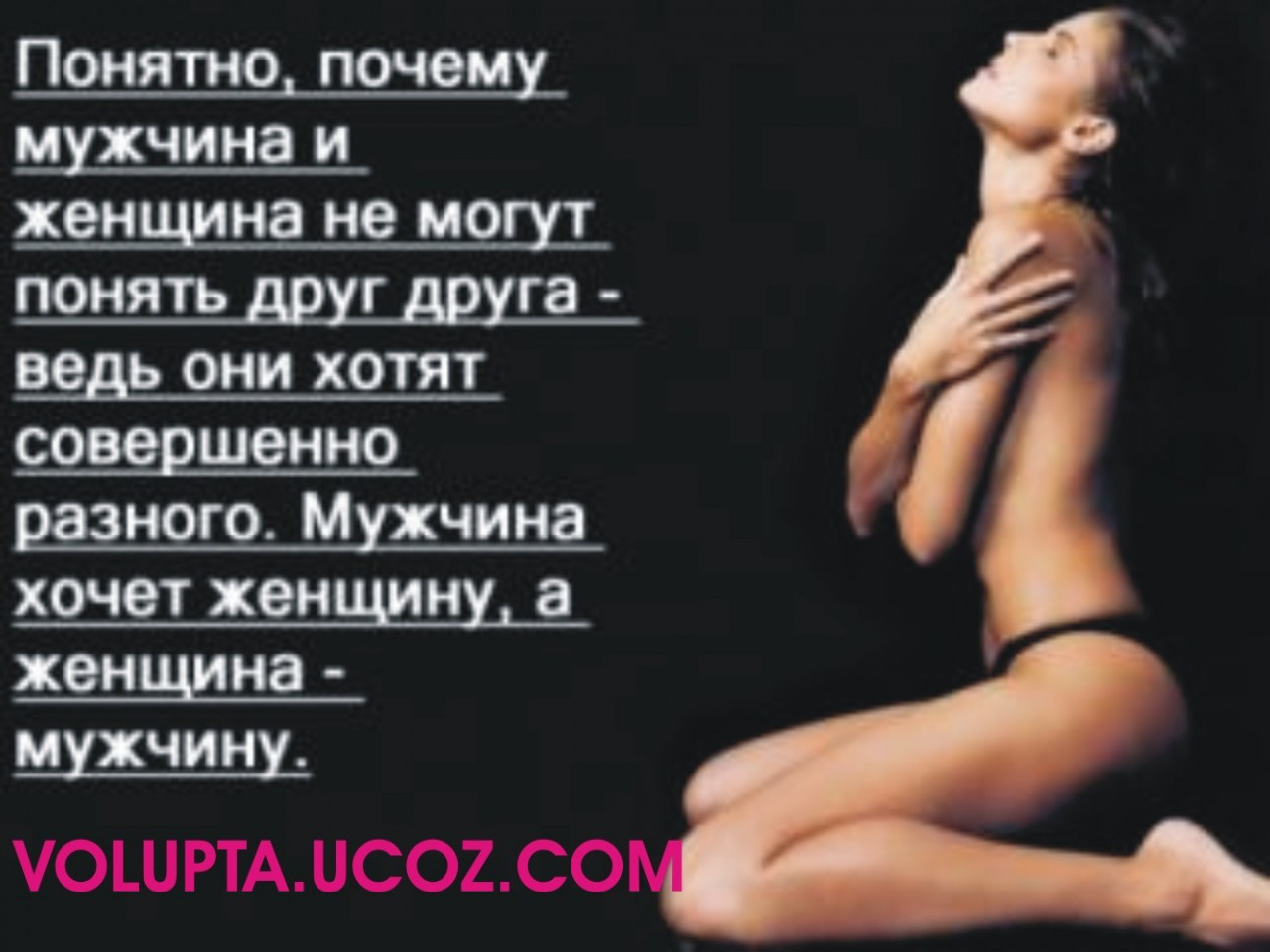 sms-muzhu-erotika