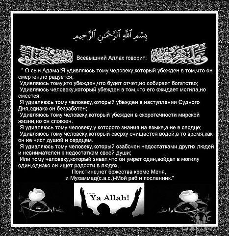 одном режимов хадисы про чуждых женшина Ссылки Агентство Недвижимости