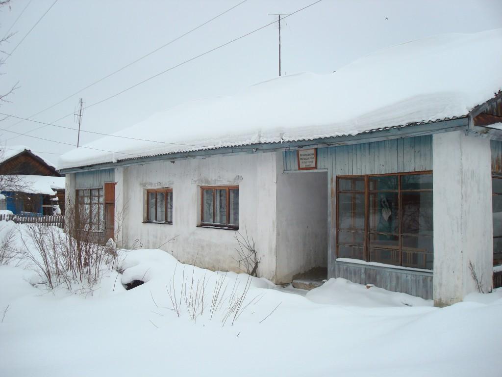 Лужинковский фельдшерско - акушерский пункт.
