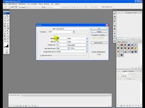 Урок Фотошоп, Создание анимированой линии