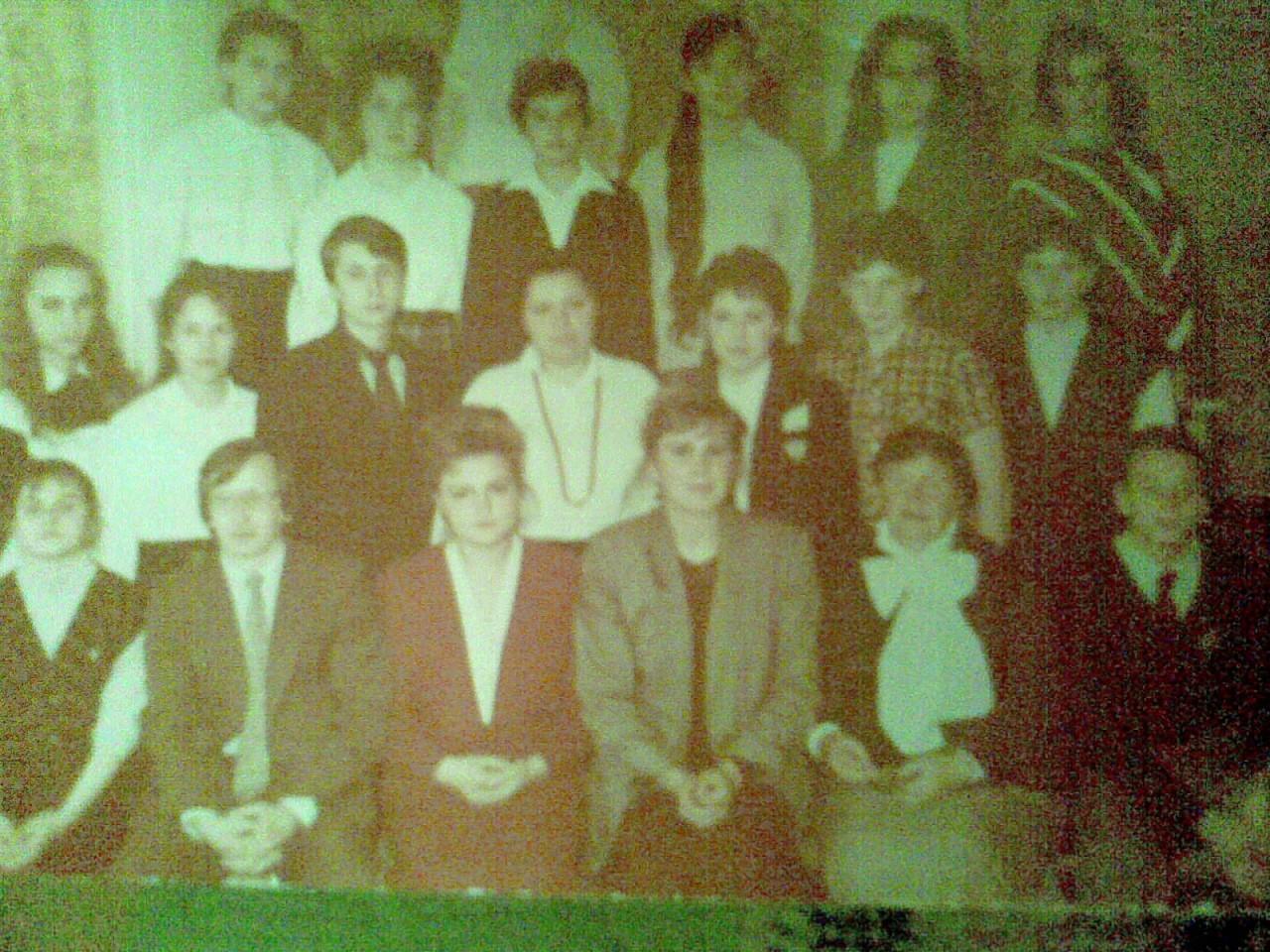 Лаврентьевская школа выпуск 1984 фото