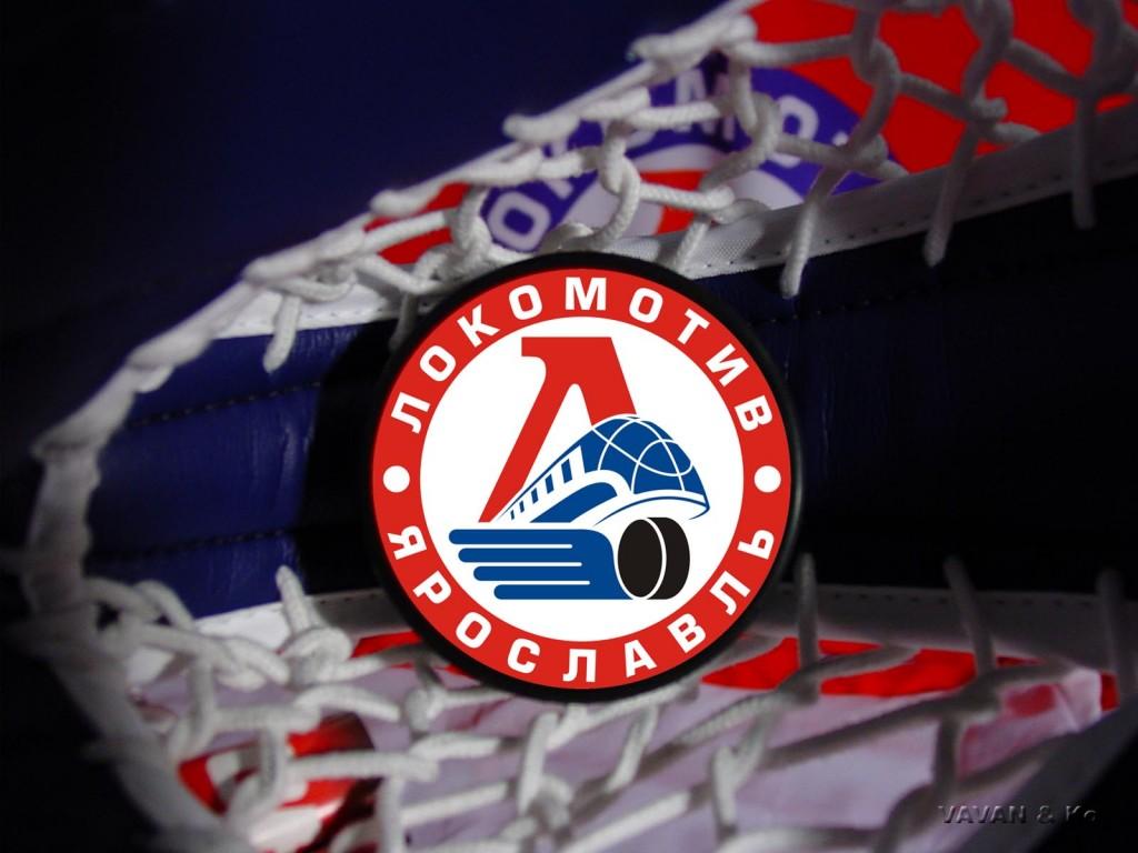 Локомотив ярославль эмблема фото