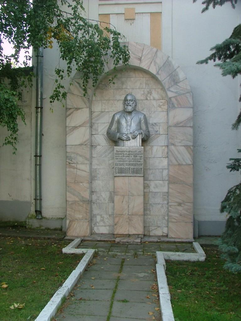 Больницы в г пушкин