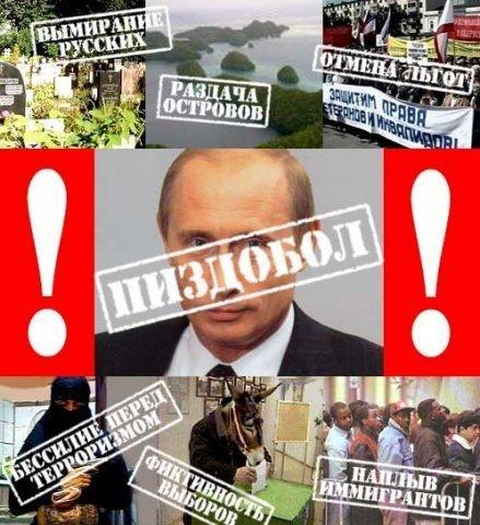 Craft: отзывы при путине вымерших русские один российский