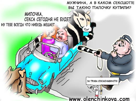 Сексшоп Эйфория в Самаре  цены на интимтовары