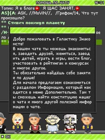 smotret-porno-onlayn-chertik-tv