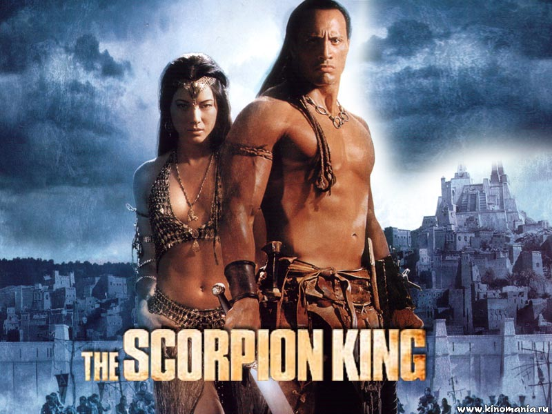 Царь скорпионов 1 2002