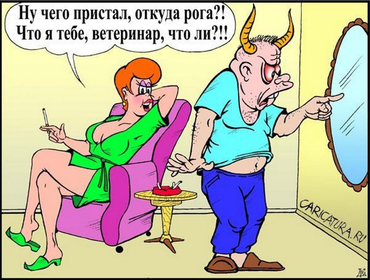 Жена изменяет мужу в командировке