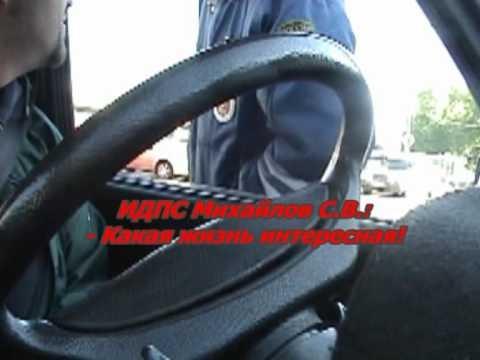 Незаконное лишение водительских прав. Часть 1