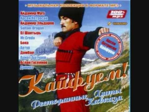 Дима билан русская поп-музыка