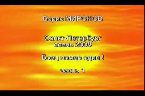 Дмитрий Медведев - Предал Страну!