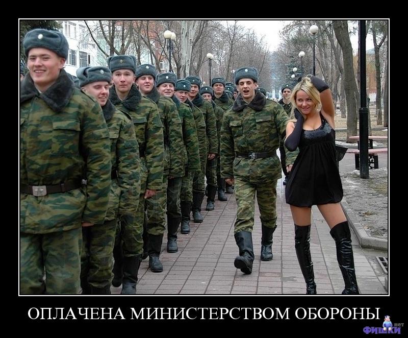 знакомств в армии истории