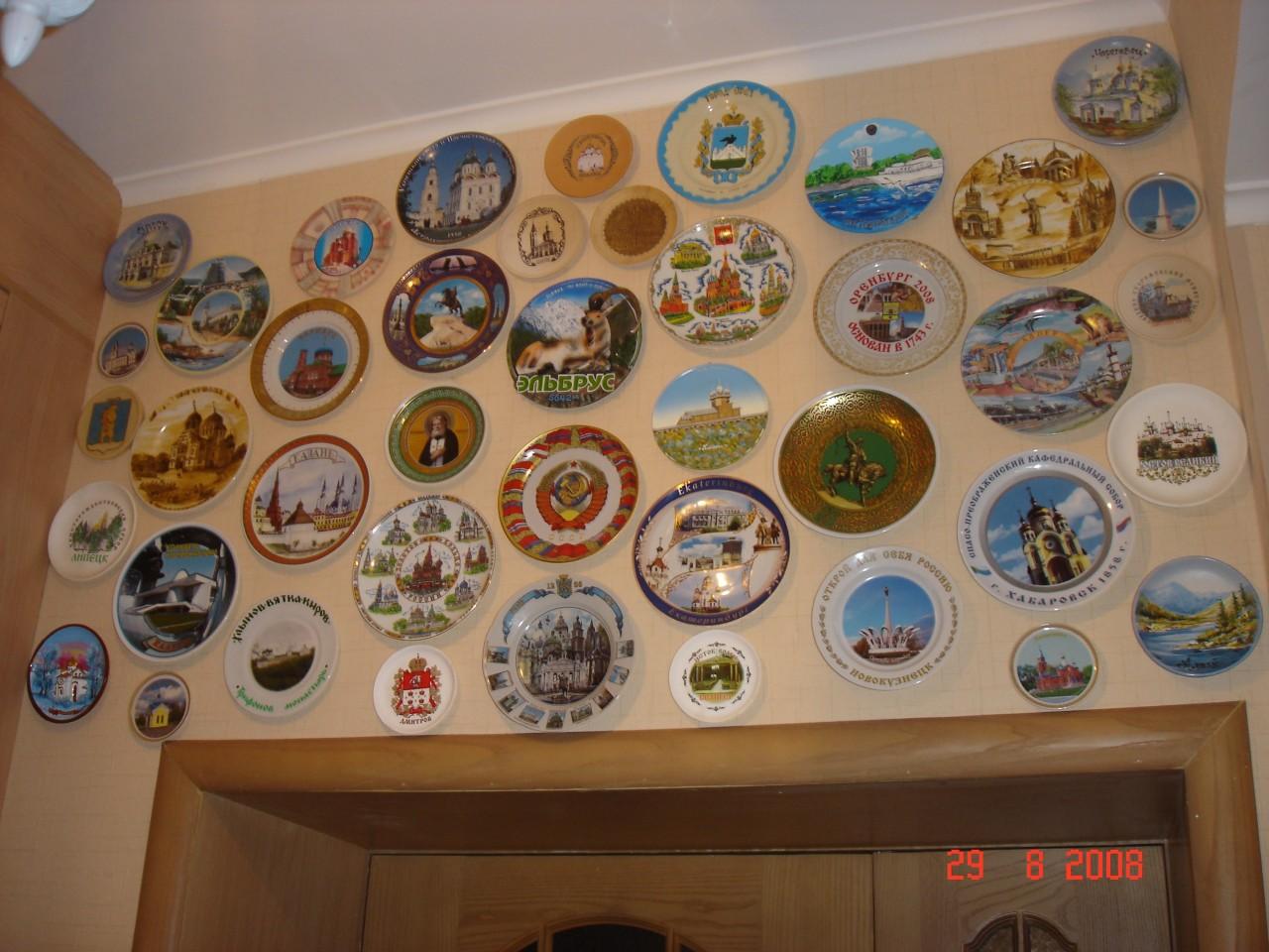 полиэстер: купить тарелку с рисунком эльбрус Метки