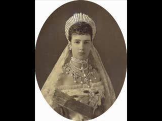 Царица - Мария Фёдоровна Романова.