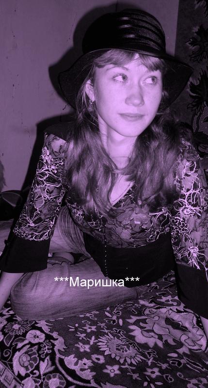 дреер марина москва одноклассники игры