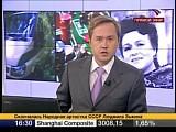 A-330. Распространены кадры чудом выжившей в авиакатастрофе девочки