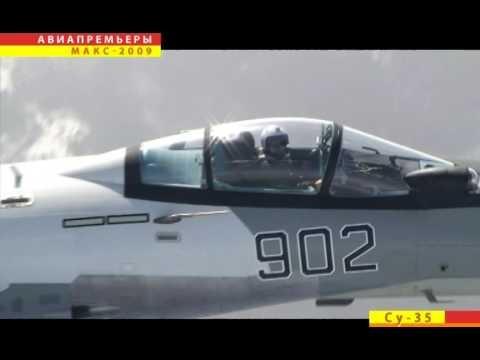 Су - 35 / Su - 35
