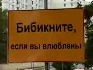 Дорожные знаки!!!СМОТРЕТЬ ВСЕМ!!!