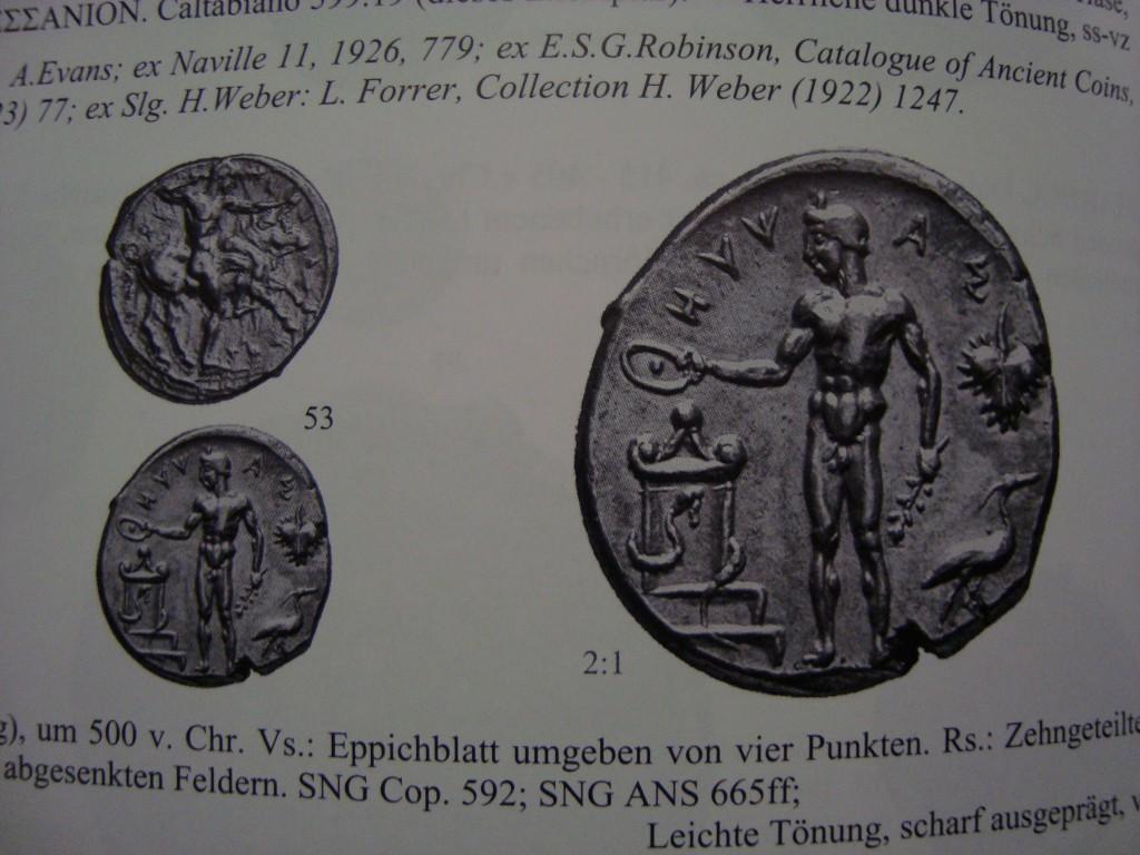 Монета 2 злотых польша, олимпиада в атланте борьба реверс аверс монеты 1 цент сша