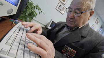 Напишу-ка я внучонку электронное письмо!