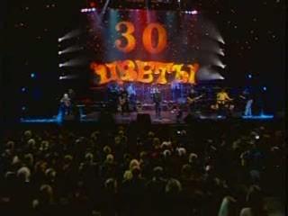 """Группа Стаса Намина """"ЦВЕТЫ""""-Юбилейный концерт - 30 летие группы."""