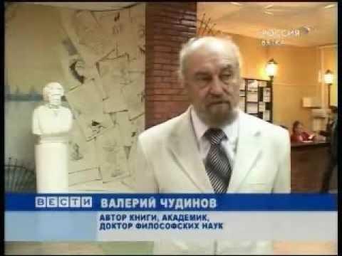 Неведомые тайны Пушкина