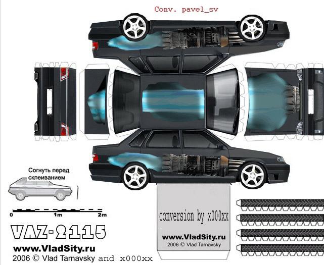Авто модели из бумаги