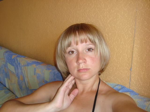 телефона для оренбург знакомства без регистрации