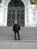Василий Черман