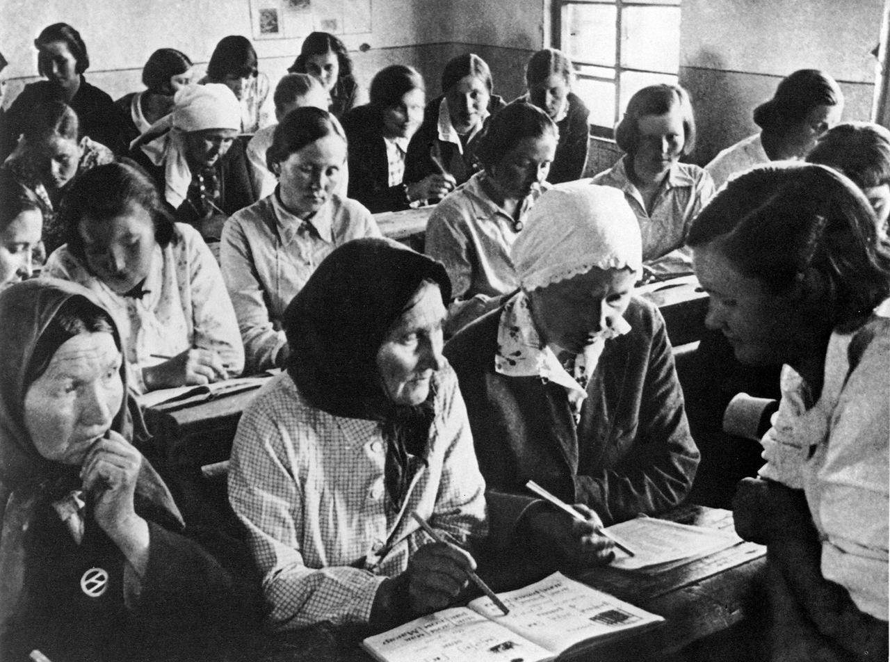 1931. Школа ликбеза.