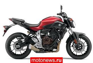 Yamaha отзывает 830 мотоциклов в Канаде