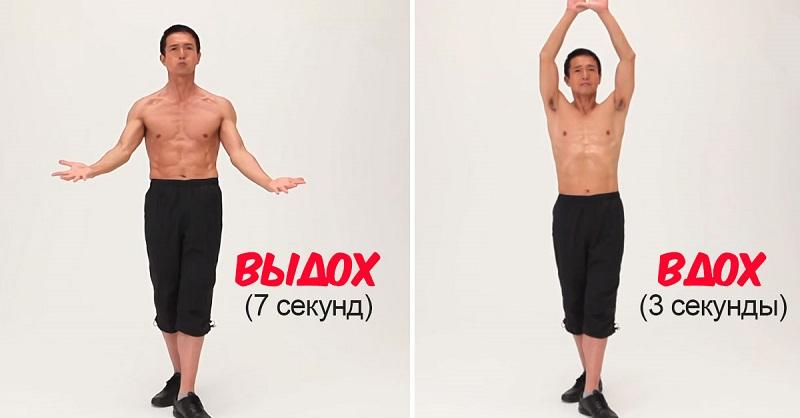Энергия дыхания. Простая методика позволит похудеть за 7 недель на 13 кг!