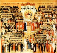 Православная Церковь отмечает Неделю Всех Святых