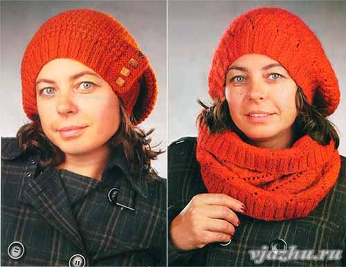 два берета и шарф-труба