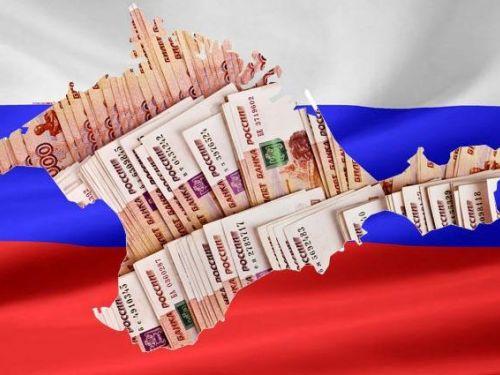 Бюджет Крыма на ближайшие тр…