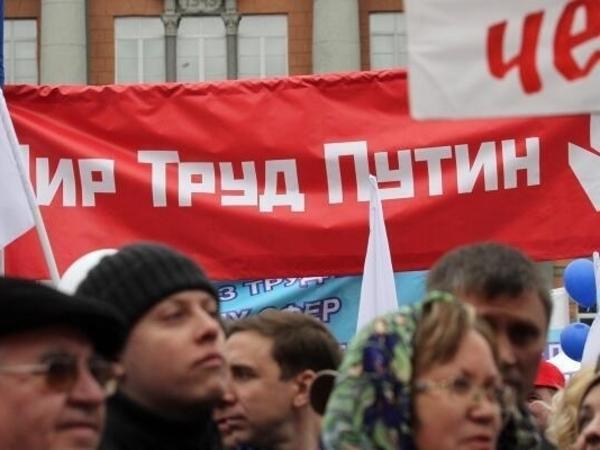 """""""Я бесов гоняю с Невского проспекта"""": Кто и зачем собирается на первомайскую демонстрацию."""