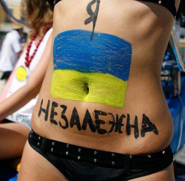 Позвольте украинцам себя изнасиловать