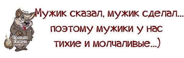 1385950338_frazochk-i-9 (604x191, 66Kb)