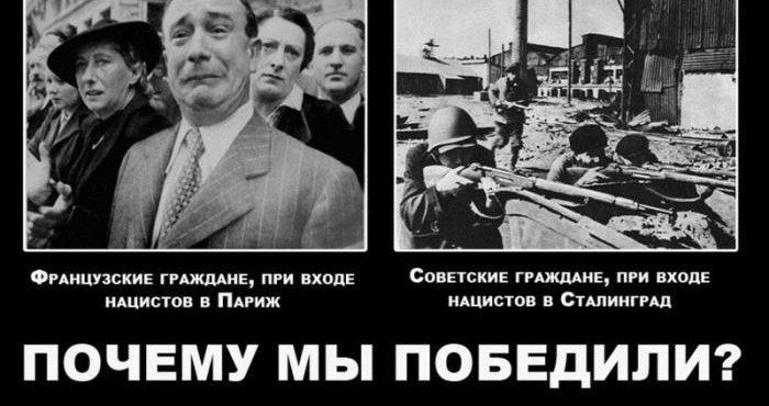 В Европе журналисты мне в лицо говорили: «Что вы в России со своей Победой носитесь?