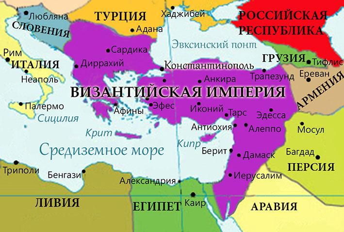 Древняя Великая Русь и Восточная Римская Империя.