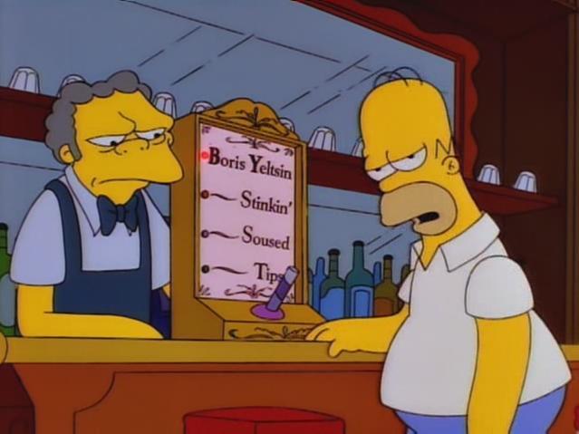 8-й сезон, 10-я серия: «Спрингфилдские материалы» (The Springfield Files, 1997)