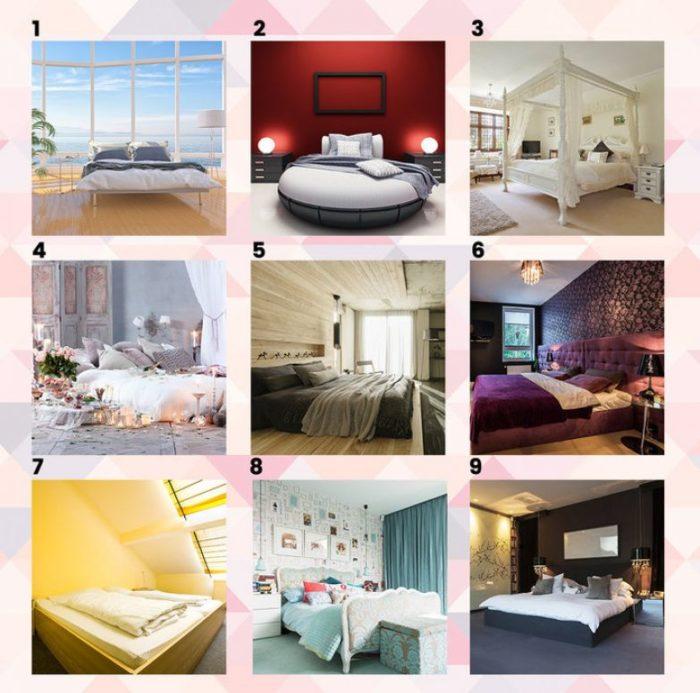 Выберите спальню и узнайте с…